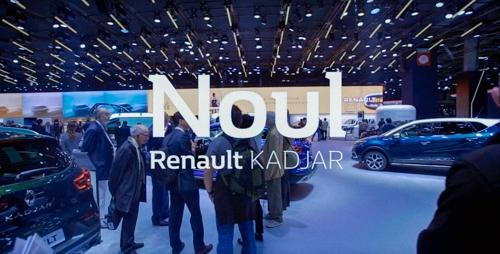 Noul Renault KADJAR la Salonul Auto de la Paris